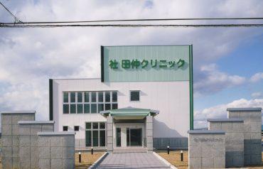 社・田仲クリニック新築工事